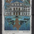 GERMANY 1998 - Scott 2012 used  - UNESCO, Wuerzburg Palace (12-440)