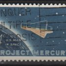 USA 1962- Scott 1193used  - 4c,  Project Mercury, Globe & Capsule  (12-491)