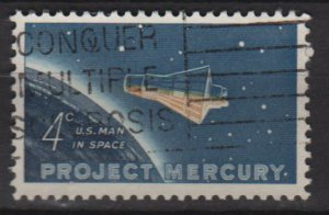 USA 1962- Scott 1193used  - 4c,  Project Mercury, Globe &amp; Capsule  (12-491)