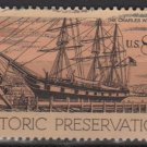 USA 1971 - Scott 1441 used - 8c, Historic Preservation, Ship of Charles W Morgan(12-526)