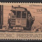 USA 1971 - Scott 1442 used - 8c, Historic Preservation, San Francisco cable car  (12-527)