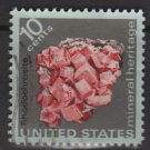 USA 1974 - Scott 1541 used - 10c, Mineral Heritage, Rhodochrosite  (12-537)