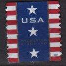 USA 2007 - Scott 4157 COIL, used - 10¢ Patriotic Banner  (12-577)