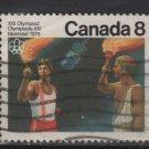 Canada 1976 - Scott 681  used -  8c, Montreal Olympic (C-259)