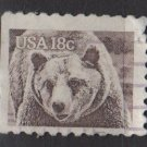 USA 1981 - Scott 1884 used - 15c, Brown Bear (Red-716)