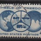 USA 1960 - Scott 1162 used  - 4c,  Wheels of Freedom (H-207)