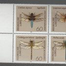 Germany 1991 - Scott 1674a , block 4, MNH- 60 pf, Dragonfly (B-707)