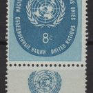 United Nations 1958 - Scott 64 MNH - UN seal  (B-764)