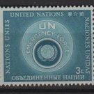 United Nations 1957 - Scott 51 MH- 3c,  Emergency Force (B-766)