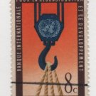 United Nations 1960 - Scott 87 used- Bank for reconstruction   (B-772)