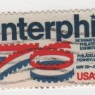 USA 1976 - Scott 1632 used - 13c, Interphil 76 (o-42)