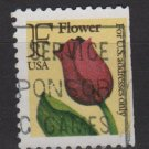 USA 1991 - Scott 2519 used - (29c), Tulip flower  (D-347)