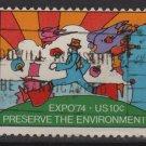 USA 1974 - Scott 1527 used - 10c, EXPO'74, world's fair  (G-709)