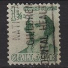 USA 1965 - Scott 1279 used - 1.1/4c, Albert Gallatin (F-93)
