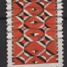 USA 1986 - Scott 2236 - America Folk Art, Navajo Art  (o-638)
