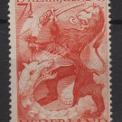 Netherlands 1945 - Scott 277 MH - 7.1/2c, Lion & Dragon  (F-711)