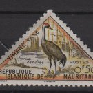 Mauritania 1963 - Scott J27 MH - 50c, Birds, Eurasian Crane  (Co-530)