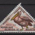Mauritania 1963 - Scott J28 MH - 1 fr, Birds, Pelican  (N-643)