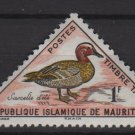 Mauritania 1963 - Scott J29 MH - 1 fr, Birds, Garganey Teal (P-125)