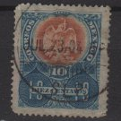 Mexico 1903  - Scott 308 used - 10c, Coat of Arms (Ra-391)