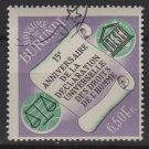 Burundi 1963 - Scott 65  CTO - 6.50 fr UNESCO