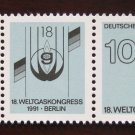 Germany 1991 - Scott 1648a strip 2 + label MNH - 18th World Gas Congress Berlin (3696)