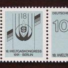 Germany 1991 - Scott 1648a strip 2 + label MNH - 18th World Gas Congress Berlin (3696)