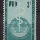United Nations 1956 - Scott 43 MH - 3c, WHO   (Co-704)