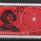 Germany 1973 - Scott 1104 used - 40 pf, Nicolaus Copernicus  (W-261)