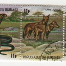 Burundi 1977 - Scott 520 strip of 4 CTO, folded - 11fr, Animals (E-455)