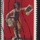 Germany 1976 - Scott  1212 used - 50 pf, Europa (3-467)