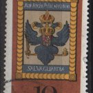 Germany 1976 - Scott 1224 used - Imperial eagle Post exhibition, Stamp day  (3-474)