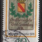 Germany 1978 -Scott 1281 used - 40 pf, Stamp day, Baden Posthouse Sign (4-311)