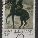 Germany 1978 - Scott 1284 used - 70pf, Impressionist painting by Liebermann (C-709)