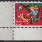 Germany 1971 -Scott B483 MNH- 30pf + 15pf, Animal protection  (Ru-27)