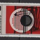 Germany 1983 - Scott 1387 MNH - 50 pf, Bauhaus Architecture  (7 -223)