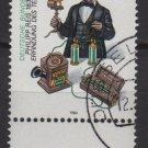 Germany 1984 - Scott 1410 CTO - 80pf, Philipp Reis (9-285)