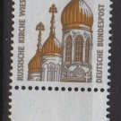Germany 1987 -Scott 1522 MNH - Russian Church, Wiesbaden  (11-644)