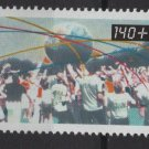 Germany 1990 - Scott B688 MNH - 140 + 60 pf, Popular sports (7-100)