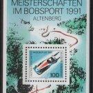 Germany 1991 - Scott 1626 MNH - 100pf, Bobsled championships Altenberg(13-81)