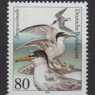 Germany 1991 - Scott 1650 MNH - 80 pf, Sea birds(F-275)
