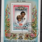 Central African Republic 1982- Scott 533 sheet of 1 CTO- Naissance Royale (3697s)