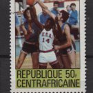 Central African Republic 1979 - Scott 403 CTO- 50fr, basketball (13-192)