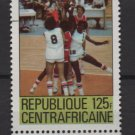 Central African Republic 1979 - Scott 404 CTO- 125fr, basketball (13-193)