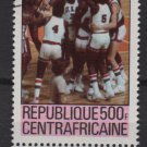 Central African Republic 1979 - Scott 407 CTO- 500fr, basketball (13-196)