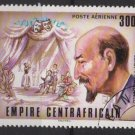 Central African Republic 1977 - cott C18 CTO -300fr, Luigi Pirandello (13-198)