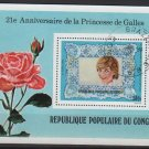 Congo 1982 - Scott 641 sheet CTO - Princess Diana  21st Birthday  (1A-5)