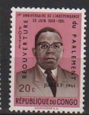 Congo Democratic 1961 - Scott 382 MNH - 20c, Pres Kasavubu (C-751)