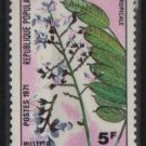 People's Republic of CONGO 1970 - Scott 225 MH - 5fr, plants (13-228)