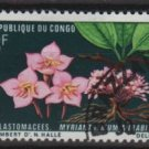 People's Republic of CONGO 1970 - Scott 224 CTO - 3fr, flowers (13-226)